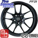 ブリヂストン POTENZA Adrenalin ポテンザ アドレナリン RE003 サマータイヤ 205/50R17 ENKEI PerformanceLine PF01 ホイールセット 4本 17 X 7 +38 5穴 114.3