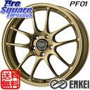 ミシュラン Pilot Super Sport サマータイヤ 245/45R18 ENKEI PerformanceLine PF01 ホイ...