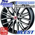 BLEST EUROMAGIC_CROSS_G-05 16 X 6.5 +48 5穴 114.3ブリヂストン REVO GZ 15年製 215/60R16