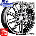 TOYOTIRES PROXES C1S Spec-a 225/45R18ブリヂストン エコフォルム_CRS111 18 X 7 +53 5穴 100