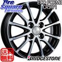DUNLOP LEMANS5 185/55R16ブリヂストン ECO FORME CRS 171 16 X 6.5 +43 4穴 100