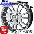 Japan三陽 ZACK_JP-104 15 X 5.5 +43 4穴 100TOYOTIRES TRANPATH MPZ (数量限定) 195/60R15