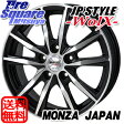 MONZA JP_STYLE_WOLX 16 X 6.5 +48 5穴 114.3TOYOTIRES TRANPATH MPZ (数量限定) 195/60R16