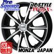 MONZA JP_STYLE_WOLX 14 X 4.5 +45 4穴 100ブリヂストン REGNO GR-Leggera 155/65R14