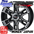 MONZA HI-BLOCK_TYPE-MAX 15 X 6 +33 6穴 139.7ブリヂストン BLIZZAK VL1 2015年製造品 195/80R15 8PR