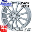 Japan三陽 ZACK_JP-112 18 X 7.5 +38 5穴 114.3ブリヂストン ブリザック DM-V2 235/55R18