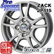 Japan三陽 ZACK_JP-115 14 X 4.5 +45 4穴 100ブリヂストン ブリザック VRX 155/65R14