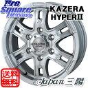 Japan三陽 KAZERA HYPER2 15 X 6 +33 6穴 139.7ブリヂストン BLIZZAK VL1 2016年製造品 195/80R15 8PR