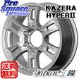 Japan三陽 KAZERA HYPER2 17 X 7.5 +22 6穴 139.7ブリヂストン DMZ3 265/70R17