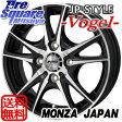 MONZA JP STYLE Vogel 14 X 4.5 +45 4穴 100ブリヂストン REGNO GR-Leggera 155/65R14