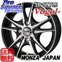 楽天タイヤスクエアミツヤブリヂストン REGNO GR-Leggera 165/55R15MONZA JP STYLE Vogel 15 X 4.5 +43 4穴 100