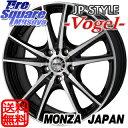 MONZA JP STYLE Vogel 18 X 7.5 +38 5穴 114.3ミシュラン プライマシー3 235/50R18