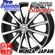 MONZA JP STYLE Shangly 18 X 7.5 +38 5穴 114.3ブリヂストン ブリザック VRX 235/50R18