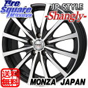 SAI リーフピレリ Dragon Sport (数量限定特価) 215/45R18MONZA JP STYLE Shangly 18 X 7.5 +38 5穴 114.3