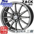 Japan三陽 ZACK JP-812 18 X 8 +40 5穴 114.3ブリヂストン ブリザック VRX 225/40R18