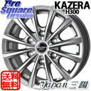 Japan三陽 KAZERA H300 15 X 6 +44 6穴 139.7ブリヂストン BLIZZAK VL1 2016年製造品 195/80R15 8PR