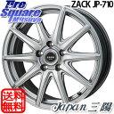 轮胎, 车轮 - YOKOHAMA ヨコハマ ジオランダー SUV G055 サマータイヤ 225/60R17 Japan三陽 ZACK JP-710 ホイールセット 4本 17インチ 17 X 7 +38 5穴 114.3