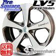 Lowenhart LowenhartLV5 20 X 9.5 +53 5穴 150ブリヂストン ブリザック DM-V2 285/50R20