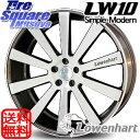 グッドイヤー LS2000Hybrid2 245/35R19Lowenhart LowenhartLW10 19 X 7.5 +55 5穴 114.3
