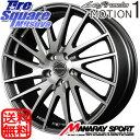 DUNLOP ダンロップ WINTER MAXX 01 ウィンターマックス WM01 205/55R17MANARAY Lefinada MOTION1 トヨタ・レクサス専用 17 X 7 +35 5穴 114.3