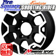 MANARAY EURODESIGN_SHOOTING_RIDER 16 X 5.5 +22 5穴 139.7YOKOHAMA GEOLANDAR I/T-S G073 185/85R16