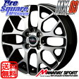 MANARAY EUROSPEED MX-03 14 X 4.5 +45 4穴 100DUNLOP WINTER MAXX 01 165/55R14