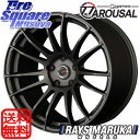 MANARAY Ggames 77AROUSAL 18 X 7 +48 5穴 114.3DUNLOP WINTER MAXX 01 225/45R18