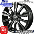 MANARAY makinaISOTTA ECCITA 14 X 4.5 +46 4穴 100HANKOOK VENTUS V8 RS H424 165/55R14
