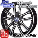 MONZA Warwic_DS.05 15 X 5 +45 4穴 100ピレリ DRAGON 165/50R15