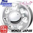 MONZA K_Quty 14 X 4.5 +43 4穴 100ミシュラン X-ICE XI3 165/55R14