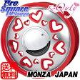 MONZA K_Quty 14 X 4.5 +43 4穴 100ブリヂストン REVO GZ 15年製 155/65R14