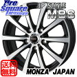 MONZA JP_STYLE_MBS 18 X 7.5 +38 5穴 114.3ブリヂストン ブリザック VRX 245/50R18