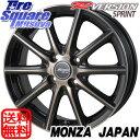 輪胎, 車輪 - ブリヂストン NEXTRY ネクストリー サマータイヤ 175/65R15 MONZA R VERSION sprint ホイールセット 4本 15 X 5.5 +43 4穴 100