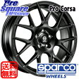 SPARCO ProCorsaプロコルサ 18 X 8(NEW) +48 5穴 112YOKOHAMA ice GUARD5 IG50プラス 245/40R18