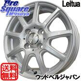 ウッドベル Leitua 14 X 4.5 +45 4穴 100ブリヂストン NEXTRY 数量限定特価 155/65R14
