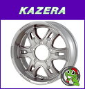 数量限定 16インチ ホイール単品 KAZERA HYPER カゼラ ハイパー2 16x5.5J 5/139.7 +22 ガンメタリック ジムニー/AZオフロード アルミホイール 送料無料 新品