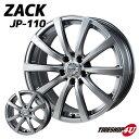 新品 12インチ zack-JP110 ブラックシルバー 黒っぽいシルバー 4/100 軽トラック 軽バン キャリー ハイゼッド アクティ サンバー バモス タイヤ付4本SET 145-12 6PR 145R12 ダンロップ エナセーブVAN01