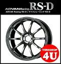 18インチADVAN Racing RS-D 18×7.5J 4/100 +42 HUB:63φBC(ブライトクローム) アドバンレーシング 新品アルミホイール1本価格 フローフォーミング MINI ※HUBリング 56.1φ別売