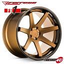 20インチBMW 6シリーズ(E63/E64) FERRADA WHEELS FR1 20×9.0J ET20&10.5J ET20 マットブロンズ/ブラックリップ当社指定輸入タイヤ or NANKANG 245/35R20 & 275/30R20 新品タイヤホイールセット4本価格 JWL規格適合品