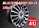 【24インチ】【Black Dragon BD-15l】【ブラックドラゴン】ブラックポリッシュ【ランクル200】【ランドクルーザー200】【LX570】【セコイア】【タンドラ】【5穴車】【150】【タイヤ付4本SET】【ブラポリ】【大口径】