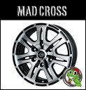 17インチ【MAD CROSS XD-7C】17×6.5J 6/139.7 +38【ブラック・フルポリッシュ】200系ハイエース対応【マッドクロス XD7C】【新品アルミホイール1本価格】