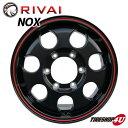 リヴァイノックス 15x6.0 6/139.7 +32 マットブラック/レッドライン ハイエース 200系 デイトナタイプ JWL-T RIVAI NOX 車検対応 RIVAI レジアスエース 1560 15インチ