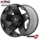 20インチ【KMC XD775 ROCKSTAR】20×8.5J 6H-139.7&135 ET10 MatteBlack 【FJクルーザー】【120・150プ...