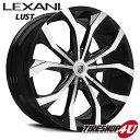 22インチ LEXANI(レクサーニ) LUST(CVX-4) 22×9.0J ブラックマシンド/マシンピンストムラーノ レクサス RX450h スカイラインクロスオーバー 新品タイヤホイール4本セット価格