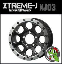 XTREME-J_XJ03