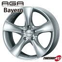17インチAGA Bayern(エージーエー バイエルン) 17×7.5J 5/120 +41 HUB:72.6Φシルバー BMW 1シリーズ(F20) 純正ボルト対応 新品アルミホイール1本価格 ☆1台分で送料無料☆