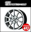 新品アルミホイール1本価格 17インチSPORTTECHNIC MONO10 VISION EU2 17×7.5J 5/112 50 HUB:66.6φ(57.1φはハブリング対応)13R座 クロームシルバー スポーツテクニック モノ10ヴィジョンEU2 AUDI/アウディ VW