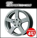 新品アルミホイール1本価格 16インチSPORTTECHNIC MONO F VISION EU 16×7.0J 5/120 +47 HUB:72.6φテーパー座 クロームシルバー スポーツテクニック モノFヴィジョンEU BMW