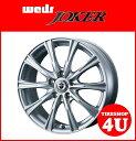 12インチWeds JOKER SHOTT(ジョーカー ショット) 12×4.0J 4/100 42 HUB:73Φシルバー 軽トラック/軽バン JWL-T規格適合品新品アルミホイール1本価格 ☆1台分で送料無料☆