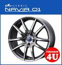 16インチLEONIS NAVIA01(レオニス ナヴィア01) 16×6.0J 4/100+45 MGMC(マットガンメタ/マシニングカット)TOYO DRB 195/50R16 アクア、ヴィッツ、iQなど 新品タイヤ・アルミホイール4本セット価格 軽量ECOホイール